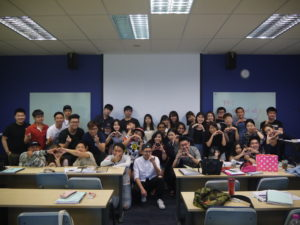 UCD Marcom Digital Marketing class with Jason Tan Lecturer